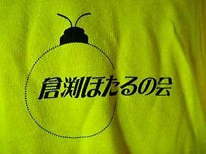 20100622