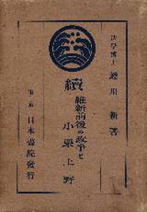 Oguribooks20130105