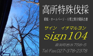 Sign1042016m