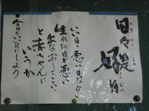 20170910001