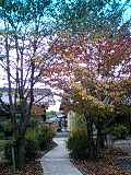 真田歴史館